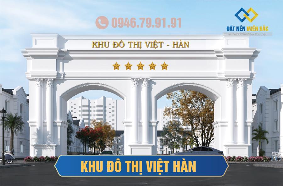 Khu đô thị Việt Hàn