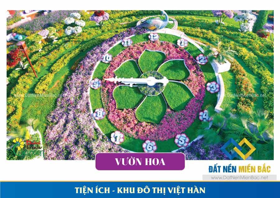 Vườn hoa khu đô thị Việt Hàn
