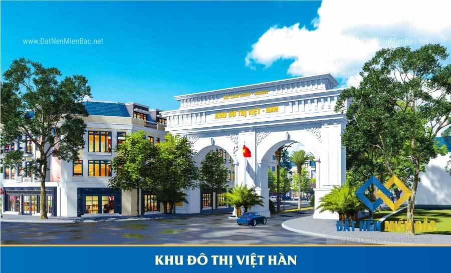 Cổng dự án khu đô thị Việt Hà