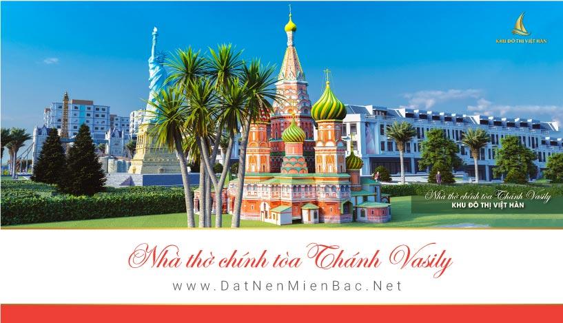 Nhà thờ chính tòa Thánh Vasily Khu đô thị Việt Hàn